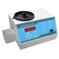 Quality SLY-C Automatic counting machine for rice, wheat, rapeseed, vegetables, flowers, tobacco a wholesale