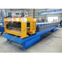 China Aluminum Sheet Roof Tile Making Machine , Steel Tile Forming Machine on sale