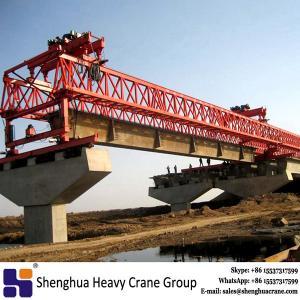 China China HSHCL I beam 24m concrete railway road bridge construction beam launcher machine price on sale