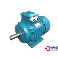 Quality High Efficiency Low Voltage Three Phase Asynchronous Motors / Electric Induction Motor wholesale