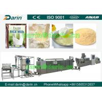 Quality Automatic Nutritional Powder Food Extruder Machine wholesale