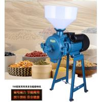 China Millet, corn, wheat, coffee, food mill, grinding machine, rice mill,paddy pounder,rice scourer; rice sheller machine on sale