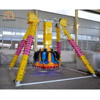 Quality 4.5 Kw Kids Amusement Ride , Mini Pendulum Ride For Indoor And Outdoor wholesale