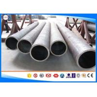 Quality NBK or GBK Condition BS 6323 CFS4 Carbon Steel Tubing for Machinery wholesale