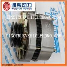Quality Weichai Engine Spare Parts,Alternator wholesale