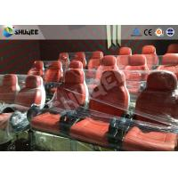 Quality Can customized 5D movie theater motion chair include spray water spray air movement ect. wholesale