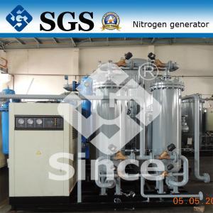 Quality CE / SGS Energy Saving PSA Nitrogen Generator Nitrogen Generation Package wholesale