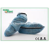 China Blue ESD Disposable Shoe Protectors with Plastic Conductive Ribbon on sale