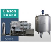 Quality Electric Drinking Water Filter System For Liquid Filling Equipment wholesale
