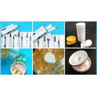 Quality Moisture Absorbent Dryer High Absorption For Food / Pharmaceutical wholesale