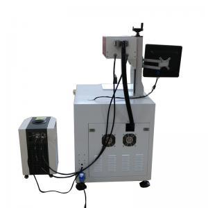 Quality Nameplate tube UV Laser Marking Machine / Portable Laser Marking Equipment wholesale
