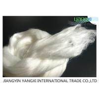 Quality 2 Denier White Bosilun Fiber 76mm - 115mm For Worsted Spinning Fabric wholesale