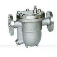 Quality Double Valve Seat Water Meter Strainer Differential Pressure Machinery Steam Trap wholesale