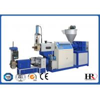 Buy cheap PLC Control Plastic Recycling Machine , PP PE Film Extruder Pelletizer from wholesalers