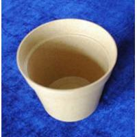 Buy cheap Eco-friendly Flowerpots from wholesalers
