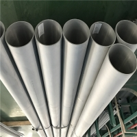 China N08904 304l 904L Stainless Steel Seamless Tubing Pipes on sale