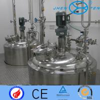 Quality All Grain Industrial Commercial Professional Beer Brewing Equipment Hygienic Grade wholesale