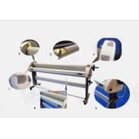 Cheap New Manual Cold Roll To Roll Laminator , Pneumatic Lifting Control Lamination Equipment for sale