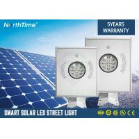 Quality 1300lm Aluminum Housing Outdoor Solar Powered LED Street Lights 7 Hours Charging wholesale