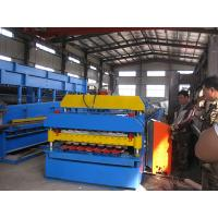 Quality Double layer roof sheet forming machine  Metal roof machine Roll forming machine wholesale