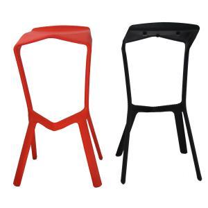 China Polypropylene Plastic Garden Chairs Reusable For Bar / Club / Restaurant on sale