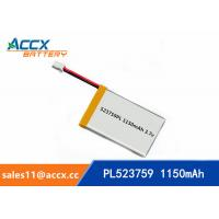 Quality 523759PL 3.7V 1150mAh lithium polymer battery wholesale