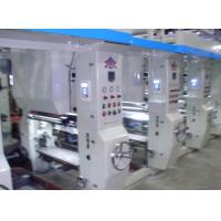 Quality Automatic 8 Color Gravure Printing Machine Rotogravure Printing Machine 380V 120m/min wholesale