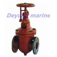 Quality Marine Gate Valve wholesale