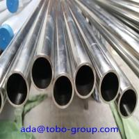 Quality Heavy Wall Duplex Stainless Steel Pipes ASTM / ASME A789 / SA789, A790 / SA790 wholesale