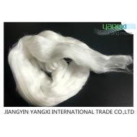 Quality 76mm - 115mm Raw White Bosilun Fiber Tops For Garment Fabric / Spinning Yarn wholesale