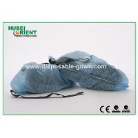 Quality ESD Non Slip Disposable Shoe Cover Nonwoven with Fabric Strip wholesale