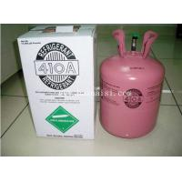 Cheap Factory Supplies Good Quality Refrigerant R410a Gas for sale