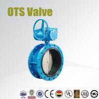 Cheap Worm Gear Double Flnage Butterfly valve DN50-DN3000 for sale