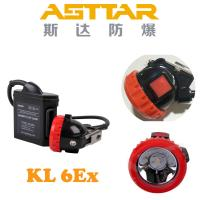 Quality Gokang CE approved waterproof underground rechargeable mining helmet lights KL6Ex wholesale