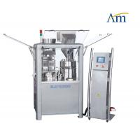 Quality NJP 2300 Fully Automatic Capsule Filling Machine Empty Capsule Shell Filler 000 Hole Plate Type 138000 Capsules / Hr wholesale