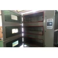 Quality Industrial Vacuum Drying Oven Easy Operate With 5 Shelves / 4 Sided Heating wholesale