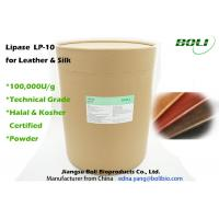 Quality High Purity Lipase Powder For Leather And Silk , Industrial Lipase Digestive Enzyme wholesale