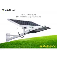 Buy cheap 12 Hours Lighting time Separate Lithium battery smart control 25W solar street from wholesalers