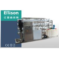 Quality Commercial Mineral Water Purification Machine RO Purification System 6000LPH wholesale