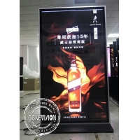 China 86 Inch Windows 10 WiFi Kiosk Digital Signage 350cd/m2 on sale