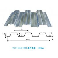 Quality Waterproof gi corrugated steel decking sheet , metal roof deck for highrise building wholesale