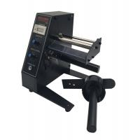 Quality Adjustable Electric Label Dispenser , Auto Label Dispenser For Packaging wholesale