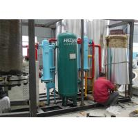 Quality Skid Mounted Cryogenic Air Separation Unit , High Purity Liquid Oxygen Plant wholesale