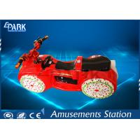 Quality Remote Control Coin Operated Kiddie Rides / Motorcycle Games Machine For Kids wholesale
