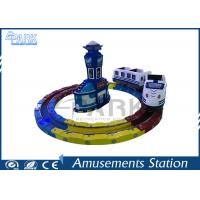 Quality Coin Pusher Kiddy Ride Machine Ride On Train With Track wholesale