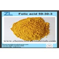 Quality Food Grade Chemical Raw Materials BP 2015 Folic Acid Additives Ingredients wholesale