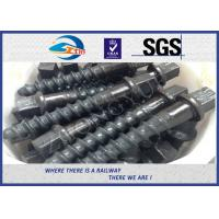 Buy cheap Customized 35# 45# Railroad Screw Spike For Railway Fastening System Constructio from wholesalers