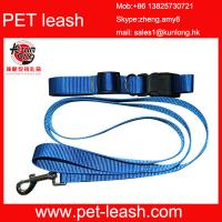 Quality Polyester pet neck ring pet leash QT-0002 wholesale