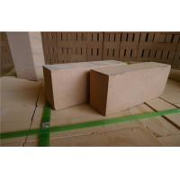 Quality Custom Shaped High Temperature Fire Clay Insulation Brick Refractory Firebrick wholesale