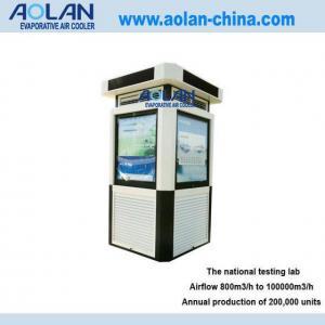 Quality Environmental Air Conditioner AZL18-LS10M wholesale